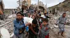 'التحالف العربي' يُقر بمقتل مدنيين وأطفال في غارة على صنعاء