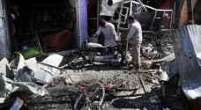 قتلى وجرحى بانفجار سيارة ملغومة في أفغانستان
