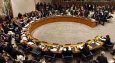 اجتماع عاجل لمجلس الامن بعد اطلاق كوريا الشمالية صاروخا