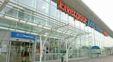 إخلاء مطار ليفربول بعد العثور على طرد مريب