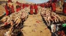 جلسة طارئة بشأن الوضع في بورما اليوم