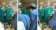 بالفيديو .. شجار بين طبيبين هندييين أثناء عملية جراحية