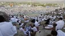السعودية: عدد حجاج هذا العام تجاوز المليونين و٣٠٠ ألف