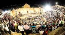 الحكومة تمنع إقامة أي مهرجانات تتزامن مع مهرجان جرش