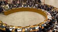مجلس الامن الدولي يجتمع الاثنين لبحث التجربة النووية الكورية الشمالية