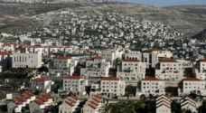 مخطط استيطاني جديد لبناء ١٧٦ وحدة استيطانية شرق القدس