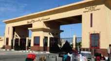 مصر تفتح معبر رفح لعودة 'حجاج المكرمة'