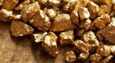 الذهب مستقر قرب أعلى مستوى