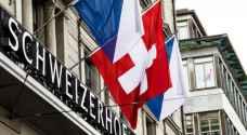 ٧٠ من البنوك السويسرية المنهكة تكافح من أجل البقاء