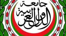 الجامعة العربية توافق على لجنة عربية لمنع انضمام الاحتلال لمجلس الأمن