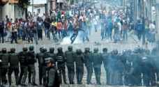 الامم المتحدة تدعو لإطلاق تحقيق حول انتهاكات حقوق الانسان في فنزويلا