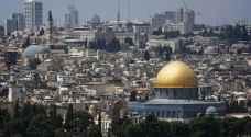 وزراء الخارجية العرب واليابان يؤكدون دعم قيام دولة فلسطينية