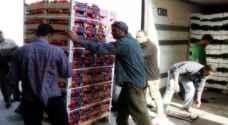 انخفاض صادرات الخضار والفواكه الشهر الماضي