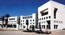 امين عمان: تحويل إجراءات عمل الأمانة إلكترونيا عام ٢٠٢٠