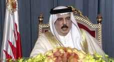 ملك البحرين يصدر مرسوما بإعادة تنظيم جهاز الأمن الوطني