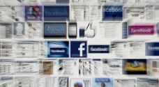 فيسبوك تقر بـ'تدخل' روسيا في الانتخابات الأمريكية
