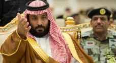 السعودية تعتقل رجال دين ومثقفين وتكهنات بتنازل الملك سلمان عن العرش