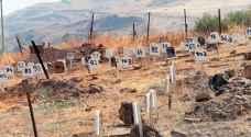 الاحتلال يعترف بدفن ٤ شهداء بمقابر الأرقام