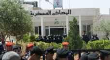 أحكام مشددة بحق ١٧ متهما بالإرهاب