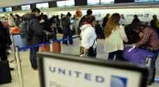 أمريكا توقف إصدار بعض التأشيرات لأربع دول