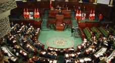 البرلمان التونسي يقرّ قانونا مثيرا للجدل حول الفساد