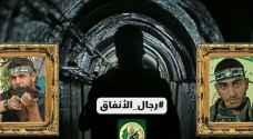 وفاة عنصرين من كتائب القسام بانهيار نفقين في غزة