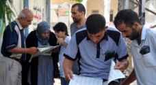 التربية تمدد فترة استقبال الاشتراك للطلبة المستنفذين حقهم بالثانوية