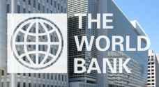 البنك الدولي: لم تُعرض علينا التعديلات المقترحة على 'ضريبة الدخل'