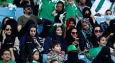 سعوديات يخالطن الرجال لأول مرة في ستاد رياضي: لا تتخيلوا كم نحن سعداء