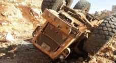 وفاة وإصابة بتدهور جرافة في عمّان