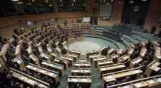 إرادتان ملكيتان بإرجاء اجتماع مجلس الأمة ودعوته للانعقاد