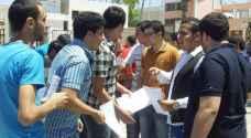 اعتماد مجموع '١٤٠٠' لعلامات الطلبة النظاميين في 'التوجيهي'