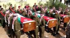 الموافقة على إصدار مسكوكات تذكارية برونزية تكريماً لشهداء الأردن