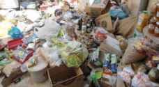 اتلاف ٥٠٠ كغم من المواد الغذائية منتهية الصلاحية في المفرق