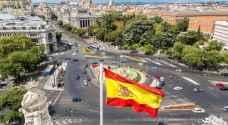 ثالث أكبر بنك اسباني يقرر نقل مقره خارج كاتالونيا