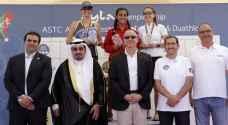 ختام بطولة آسيا للترايثلون و'فانوس' الأول عربياً