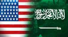 السفارة الأمريكية بالسعودية تحذر رعاياها
