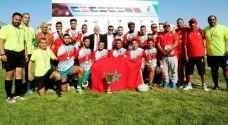 المغرب يواصل احتكار لقب البطولة العربية للرجبي ومنتخبنا ثالثاً