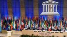 بدء السباق على رئاسة 'اليونسكو'