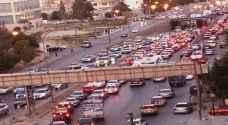 إغلاق نفق الصحافة صباح الجمعة