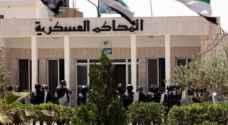 الأشغال الشاقة لأردني أيد حزب الله محاولا قتل أحد كوادر برنامج ساخر