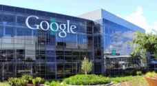 غوغل يكتشف إعلانات روسية للتدخل بالانتخابات الأمريكية
