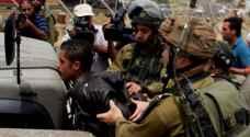 الاحتلال يعتقل ١٥ فلسطينيا
