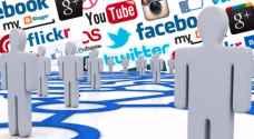 الأمن يحذر من صفحات مشبوهة على مواقع التواصل