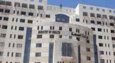 تزويد المستشفيات كافة بنماذج التقارير القضائية