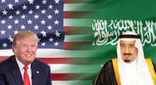 ما هي الاستراتيجية الجديدة لترمب مع السعودية حول إيران؟