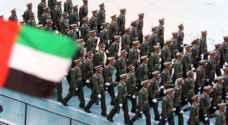 وام: استشهاد طيارين من القوات المسلحة الإماراتية