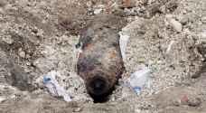 العثور على قذيفة قديمة في إربد