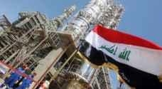 العراق يزيد من انتاجه النفطي من البصرة لتعويض صادرات كركوك