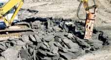 الأردن يبدأ بتحويل الصخر الزيتي إلى طاقة كهربائية